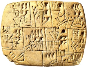 Early writing tablet recording the allocation of beer - Mesopotamia 3100-3000 BC