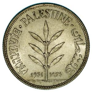 PALESTINE100MIL