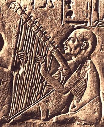BlindHarperEgypt