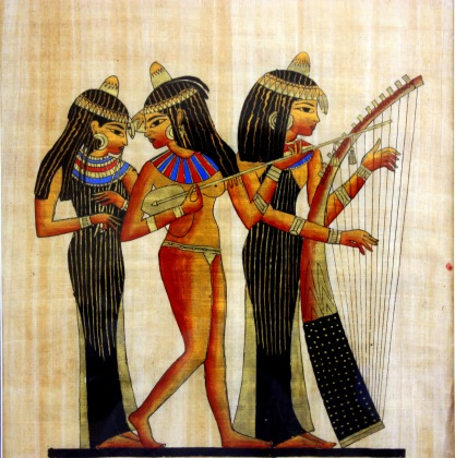 egyptian-women
