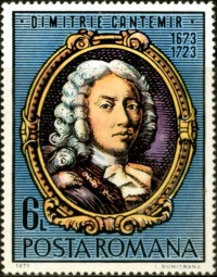 Cantemir stamp